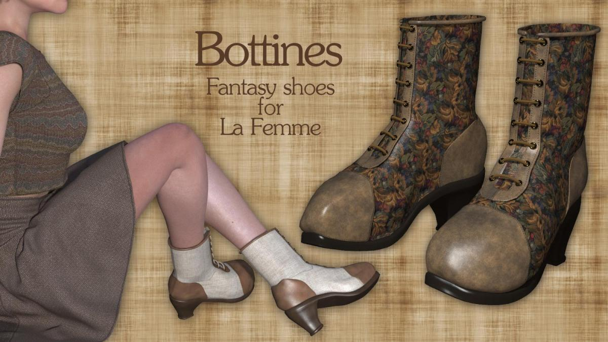 Bottines promo1600x900