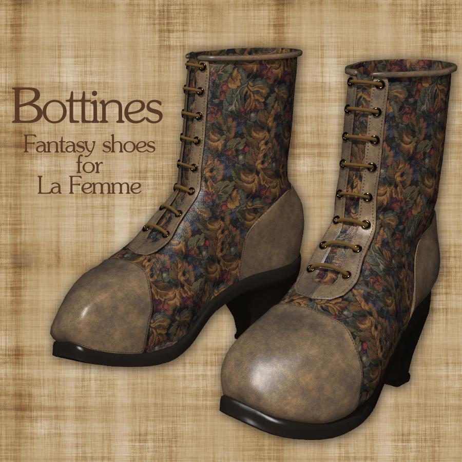 Bottines promo900x900